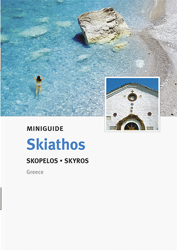 JPM Guides | Buy this travel guide - Skiathos